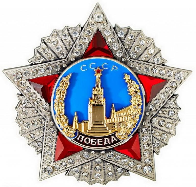 Книга Памяти Республики Хакасия